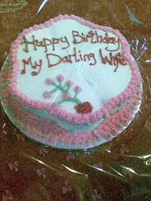 Birthday Cake Images For My Wife : Pics For > Birthday Cake For My Wife