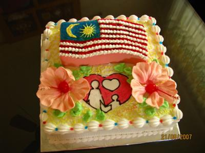 Our National Day Cake